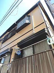 東京都豊島区西巣鴨1の賃貸アパートの外観