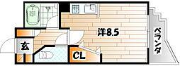 ウイングビル[5階]の間取り