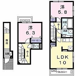 アーク 未来[2階]の間取り