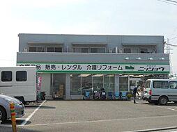 神奈川県茅ヶ崎市高田4丁目の賃貸アパートの外観