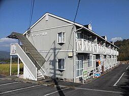 サニーハイツ松田[1階]の外観