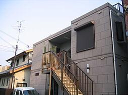 ビコルメゾン[1階]の外観