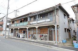 東鳴尾アパート[203号室]の外観