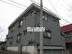 相馬荘5号棟[2階]の外観