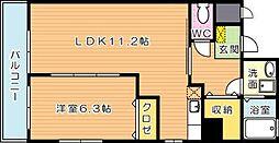 フォレスト陣原[5階]の間取り