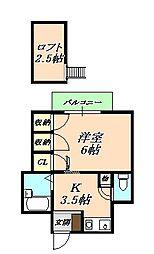 岡松ハイツ[2階]の間取り