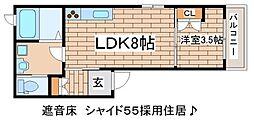 兵庫県神戸市長田区御船通1丁目の賃貸マンションの間取り