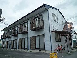 長野県諏訪市高島1丁目の賃貸アパートの外観