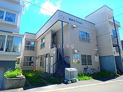 南郷7丁目駅 1.8万円