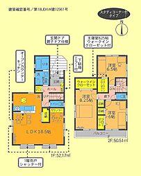 稲毛駅 2,590万円