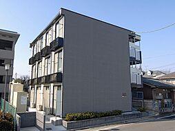 埼玉県さいたま市桜区大久保領家の賃貸マンションの外観