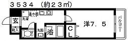 チェロマレ天美東[705号室号室]の間取り