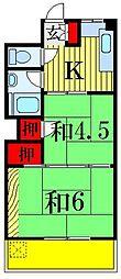 日吉マンション[8階]の間取り