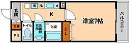 都マンション赤川[6階]の間取り