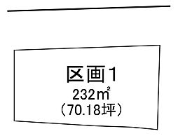 上田市御所(2区画)