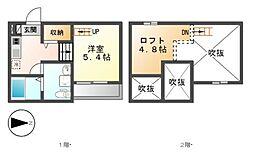 ロッカフォルテ[2階]の間取り