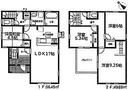 三河三谷駅 2,580万円