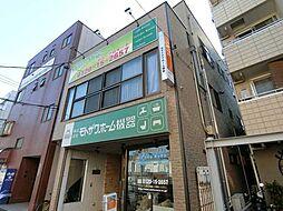 元澤ビル[3階]の外観