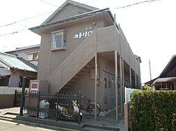南栄駅 2.4万円
