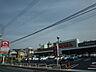 周辺,1LDK,面積40.95m2,賃料5.2万円,広島電鉄9系統 白島駅 徒歩5分,,広島県広島市中区白島九軒町