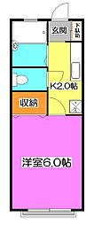 メゾン元町[1階]の間取り