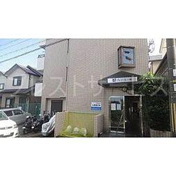 樟葉駅 4.1万円