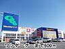 周辺,3LDK,面積65.57m2,賃料5.3万円,JR常磐線 神立駅 徒歩25分,,茨城県土浦市神立中央5丁目