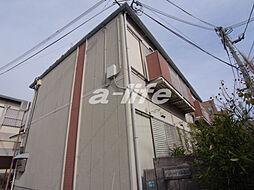 兵庫県芦屋市東芦屋町の賃貸アパートの外観