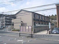 京阪宇治線 桃山南口駅 徒歩3分の賃貸アパート