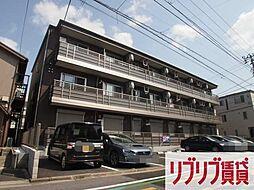 東千葉駅 8.5万円