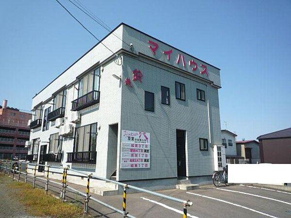 マイハウス美鈴 2階の賃貸【青森県 / 弘前市】