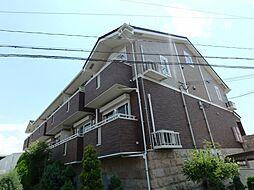 カ−サグラシオッソ[1階]の外観