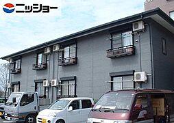 ジョイホーム[2階]の外観