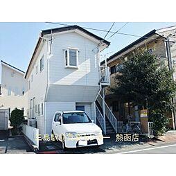 伊豆長岡駅 3.0万円