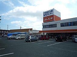 たつみーストア 御津店(430m)