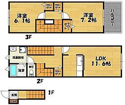 メゾンー15[2階]の間取り