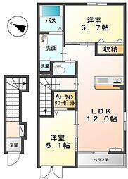 ロココモダンX神辺[2階]の間取り
