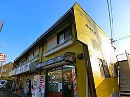 金剛駅 2.2万円