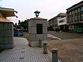 国立長崎大学