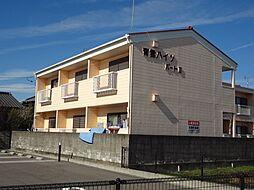 青雲ハイツ[2階]の外観