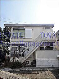 東京都世田谷区上野毛3丁目の賃貸アパートの外観