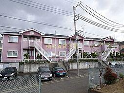 神奈川県横浜市瀬谷区相沢6丁目の賃貸アパートの外観