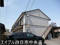 菰野駅 3.6万円