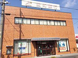 愛知銀行(一宮南店)まで500m