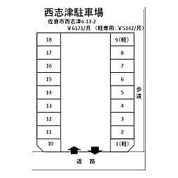 志津駅 0.6万円