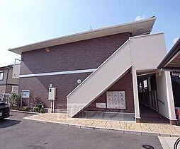 京都府向日市物集女町北ノ口の賃貸アパートの外観
