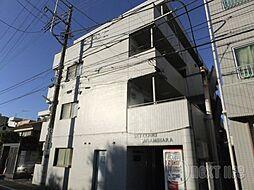 相模原駅 2.2万円