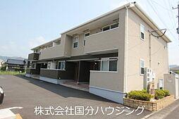 日当山駅 4.6万円
