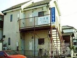 武州長瀬駅 1.7万円