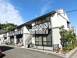 ヒルサイド香久山 B棟[2階]の外観